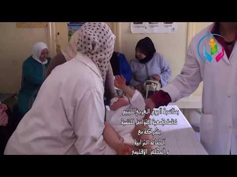 جمعية التواصل تواصل تألقها بعملية ختان جماعي.فيديو