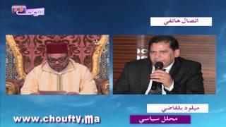 الحصاد اليومي : شوف تيفي تقدم نشرة خاصة بمناسبة عيد العرش   حصاد اليوم