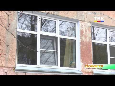 В одной из крупных школ Искитимского района полностью заменили окна