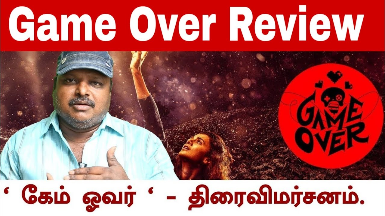 Game Over Movie Review by Review Talkies RS Karthick | Taapsee Pannu | Ashwin Saravanan |