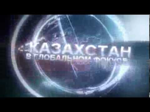 Kazakhstan in global focus - broadcast design