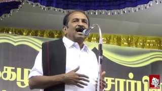 Engal thesam india mp3 websites