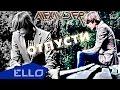 Alexander Project - Отпусти