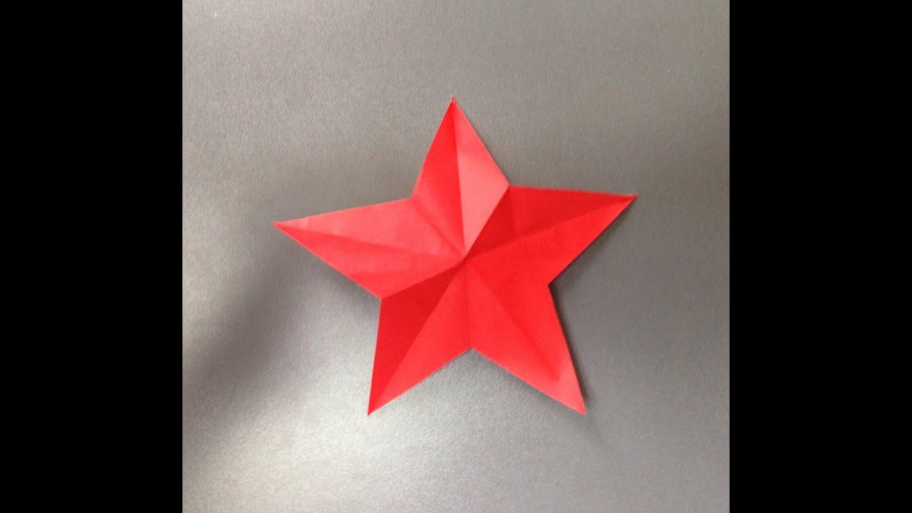 すべての折り紙 七夕の折り紙 折り方 : ... 折り紙 切り紙 星 スター 折り