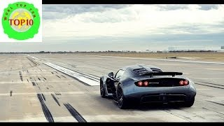 Top 10 Fastest Cars In The World 2014