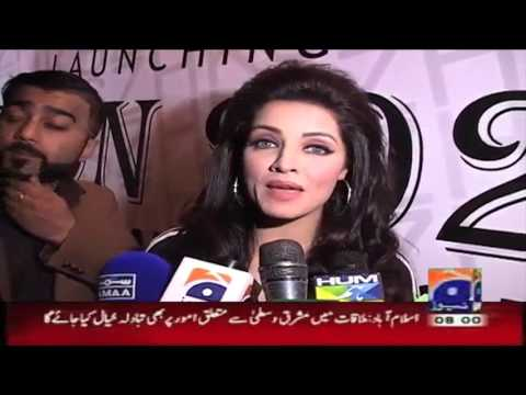 #GEO TV HKSZ.TV 19TH OF DEC 2015