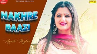 Nakhre Baazi Uk Haryanvi Ft Anjali Raghav Video HD Download New Video HD