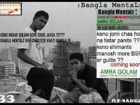 Bangla Rap Song AMRA GOLAM with lyric by Bangla mentalZ