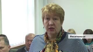 Підняття тарифів на тепло у Лисичанську