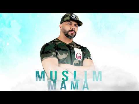 مسلم ـ ماما
