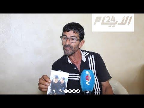 قصة مؤلمة.. إختفاء أم و طفليها بمدينة سلا و الزوج يستغيث
