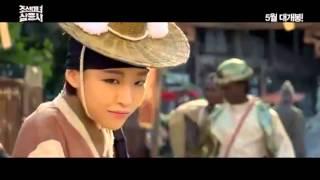 The Huntresses (조선미녀 삼총사) Teaser Korean