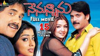 Nenunnanu Full Length Movie| Nagarjuna, Aarti, Shriya