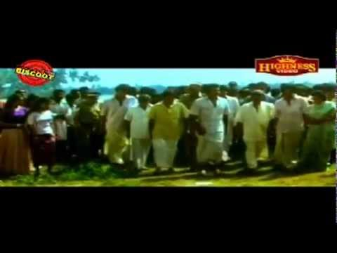 Bhoomika 1991; malayalam full length movie