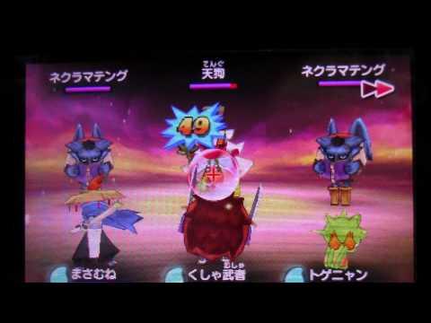 Hình ảnh trong video 妖怪ウォッチ実況プレイ「天狗の