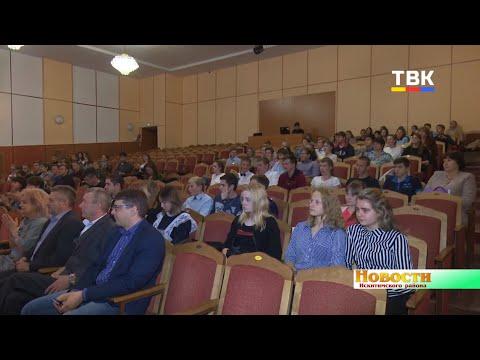 Школьников Искитимского района поблагодарили за добросовестный труд во время летних каникул