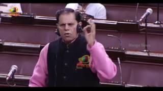 AP Special Status : T Subbarami Reddy Recites Hanuman Mantra in Rajya Sabha