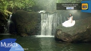 Sandawathe Ruwin - Prasadika Rupamali