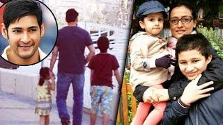 Mahesh Babu On Secret Vacation With 'Kids' & Wife Namrata