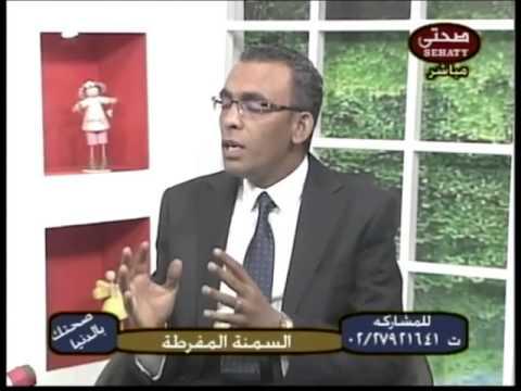 دكتور وليد ابرهيم استشارى جراحه السمنه المفرطه