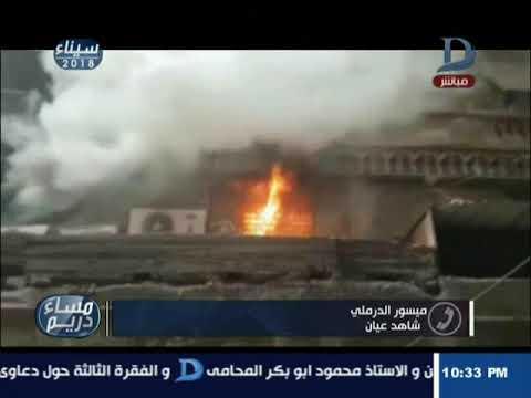 أول فيديو لحريق مكتبة وسط البلد الشهيرة