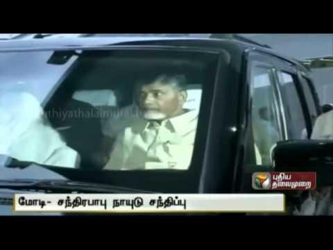 MP Quits Jagan's YSR Congress, Joins Chandrababu Naidu's Party