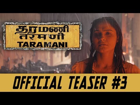 Taramani - Official Teaser 3