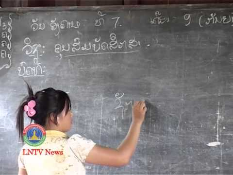 Lao NEWS on LNTV: PM calls for holistic approach to child raising.29/5/2014
