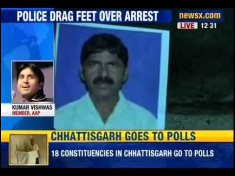 India Shamed: Delhi Auto driver burnt alive by cops, for refusal to pay bribe money - NewsX