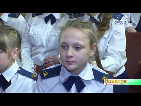 В честь 5-летия кадетства еще полсотни ребят из Искитимского района приняли в кадеты и юнармию
