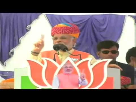"Shri Narendra Modi addressing ""Bharat Vijay"" Rally in Jayal, Rajasthan"