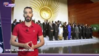 المغرب يوجه صفعة قوية للبوليساريو والجزائر بأثيوبيا   |   خبر اليوم