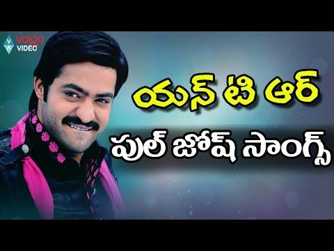 Janatha Garage - Jr NTR Full Josh Video Songs - Telugu Super Hit Video Songs - 2016