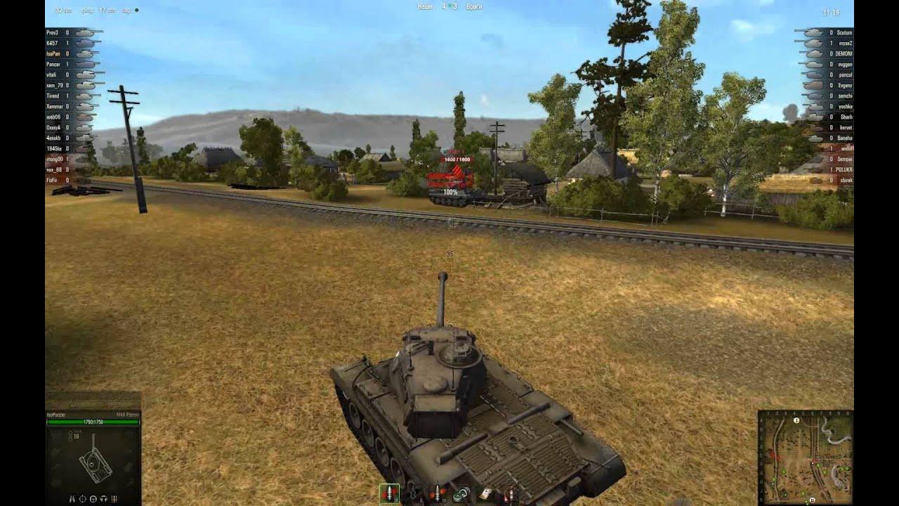 M46 Patton - в роли светляка