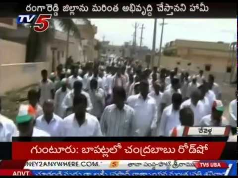 Sabitha Indra Reddy Son Karthik Reddy on Election Campaign in Chevella