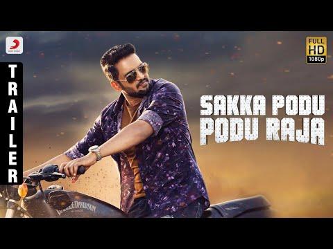 Sakka Podu Podu Raja - Official Tamil Trailer