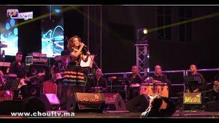 بالفيديو..شوفو أشنو لبسات سميرة سعيد فسهرة مكناس وها كيفاش تفاعل معها الجمهور+تصريح حصري |