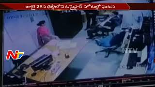 Woman Staff Saree Pulled by Security Manager of Five Star ..