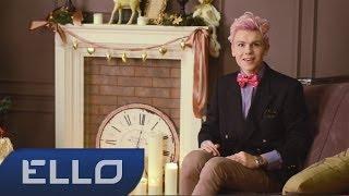 Филипп Левшин - Бой курантов