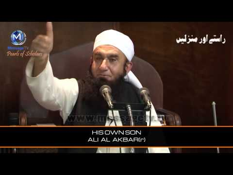 Karbala: The Fearless Souls | Maulana Tariq Jameel | EXTREMELY EMOTIONAL