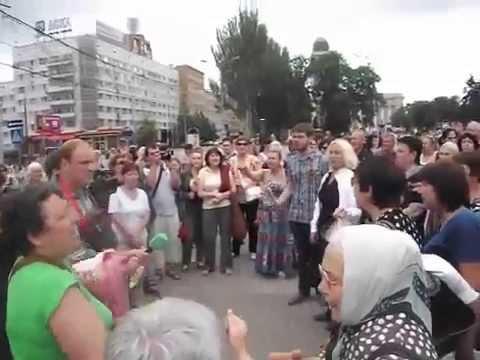 Donetsk. 'Poroshenko - Murderer!' 01.06.2014 (DPR)