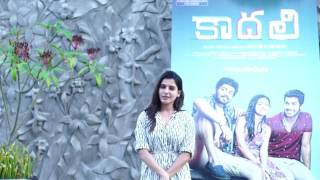 Samantha About Ela Thelchaali Song || Kaadhali Songs