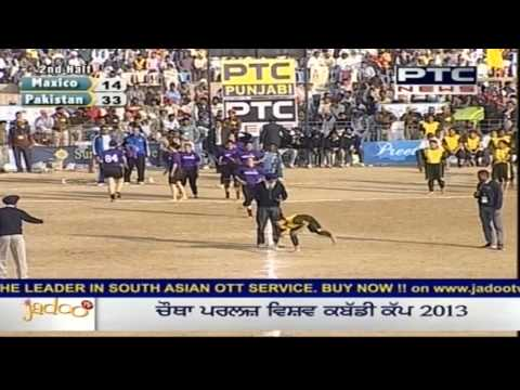 Pakistan vs Mexico | Women's | Day 10 | Pearls 4th World Cup Kabaddi Punjab 2013