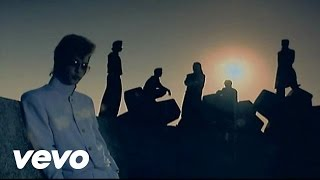 氣志團 - 黒い太陽