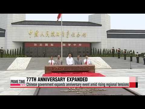 China marks 77th anniversary of Second Sino-Japanese War with largest event ever