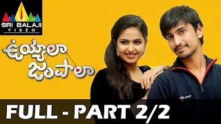 Uyyala Jampala Full Movie| Part 2/2| Raj Tarun, Avika
