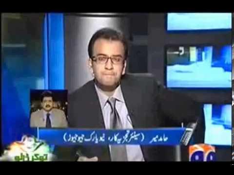 Pak PM Nawaz Sharif calls India's PM Manmohan Singh a