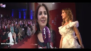 بالفيديو..حضور باهت للفنانين المغاربة في افتتاح مهرجان الفيلم للمرأة بسلا | روبورتاج