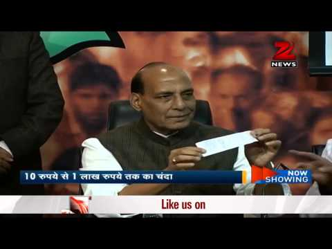 Rajnath Singh launches `Modi for PM fund`