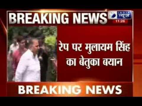 Mulayam Singh Yadav's frenzy statement on rapes in UP